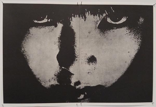 Koji Tak, Provoke 3, 1969